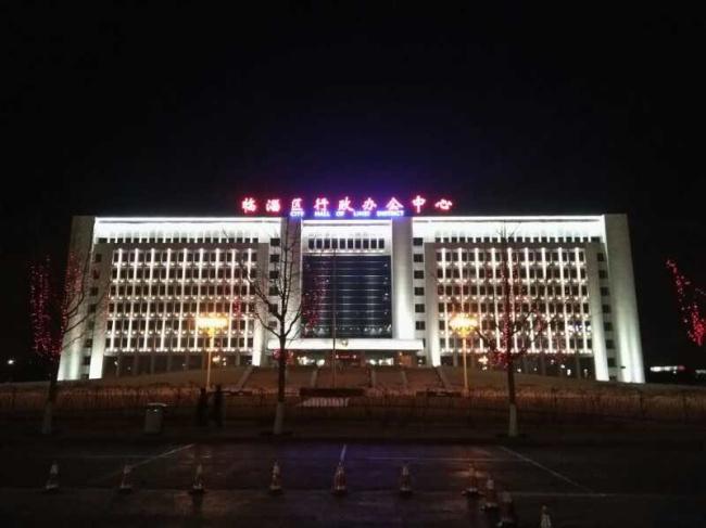 临淄区政府