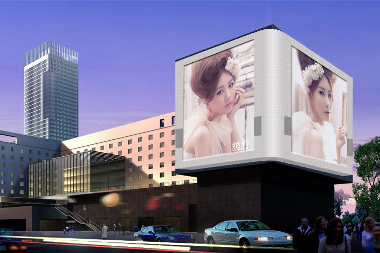 楼体广告宣传